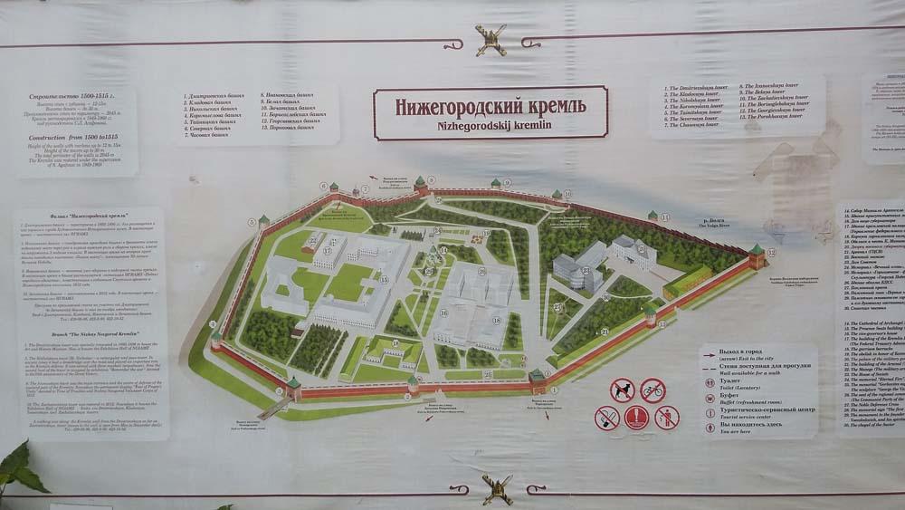 Muzei_kreml (1)