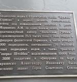 Muzei_kreml (19)