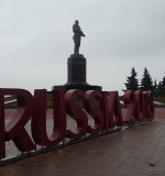 Gorod (1)