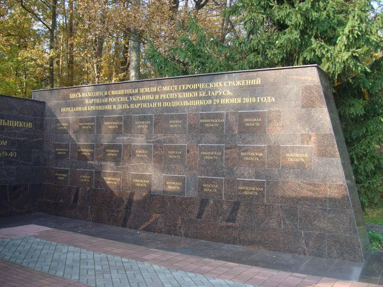Partizanskja_poljana (27)