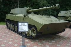 Partizanskja_poljana (9)