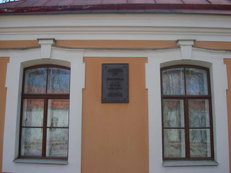 Петропавловская крепость (100)