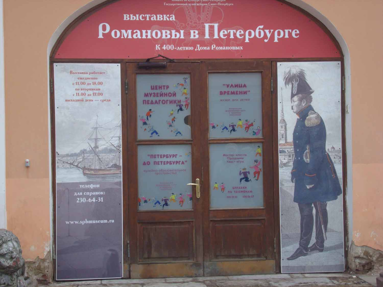 Петропавловская крепость (11)