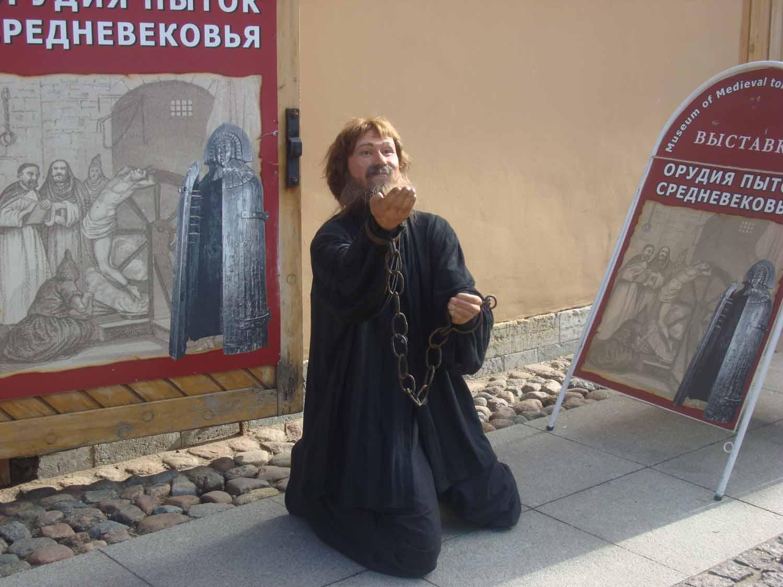 Петропавловская крепость (90)
