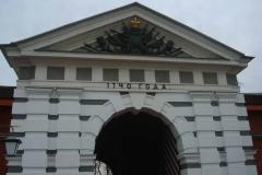 Петропавловская крепость (1)