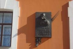 Петропавловская крепость (103)