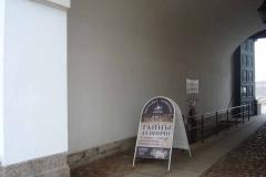 Петропавловская крепость (29)