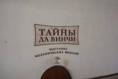 Петропавловская крепость (31)