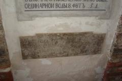 Петропавловская крепость (40)