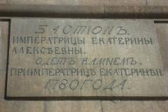 Петропавловская крепость (75)