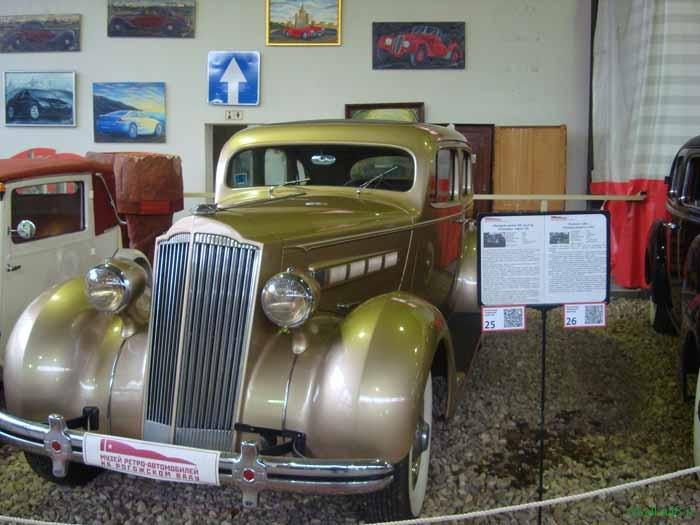 Ретро музей (15)