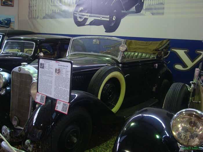 Ретро музей (47)