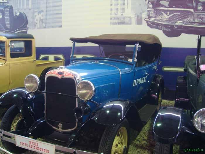 Ретро музей (60)