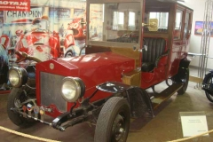 Ретро музей (4)