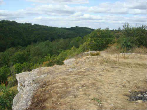Воргольская скала