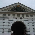 Петропавловская крепость, музей истории России