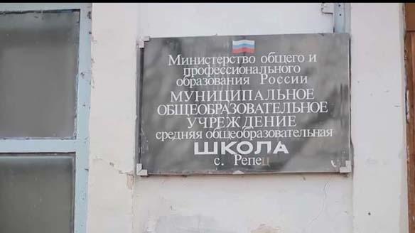 Усадьба Кожиных школа