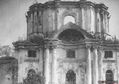 Храм в усадьбе Кожиных