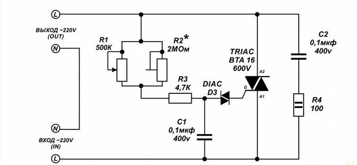 Схема БТА 16 600